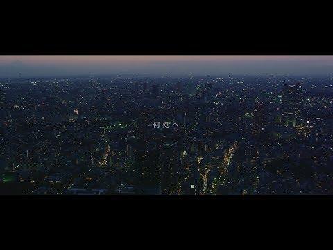 , title : 'OAU「Where have you gone」映画『新聞記者』主題歌'