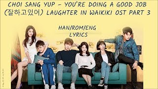 Download Lagu CHOI SANG YUP – YOU'RE DOING A GOOD JOB (잘하고있어) LAUGHTER IN WAIKIKI OST PART 3 LYRICS Mp3
