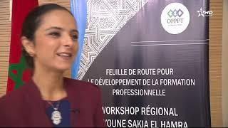 Jt en français Al Aoula du 06/11/2019