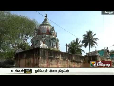 Impon--5-metal-statue-more-than-a-centuries-old-stolen-from-a-Sivan-temple-near-Gudiyatham