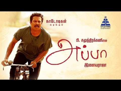 En Appa -  Director, Actor  P. Samuthirakani speaks about his father