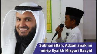 Video ADZAN MIRIP SYAIKH MISYARI RASYID -  M RIZQI ANANDA - Kahfi Qurani MP3, 3GP, MP4, WEBM, AVI, FLV Desember 2018