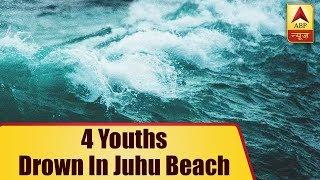 Download Lagu Mumbai: Four Youths Drown In Juhu Beach | ABP News Mp3