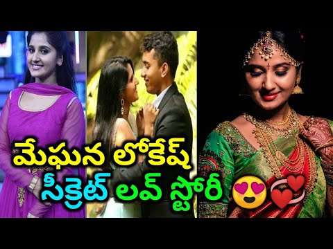 Meghana lokesh 7 years secret love story|meghana lokesh |swaroop bharadwaj |