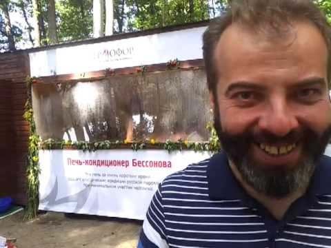 Печь-кондиционер Термофор на Баняфест 2013