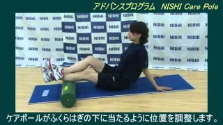 【ストレッチポールストレッチ①】アキレス腱・ふくらはぎなど下腿筋群のケア