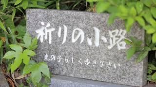 折尾愛真短期大学 大学紹介