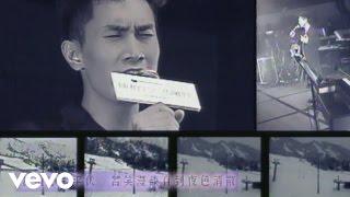 Yi Chu Qian Rang Ai Lian Yan Xu (Jason Chan x Fiona Fung Mini Live)