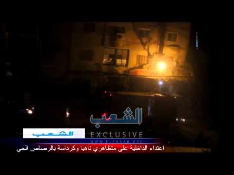 مليشيات الداخلية تهاجم متظاهري كرداسة بالرصاص الحي
