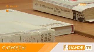 «Персона недели» - онлайн-встречи центральной библиотеки