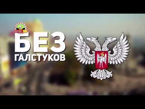 """Программа """"Без галстуков"""": Артём Сердюков"""