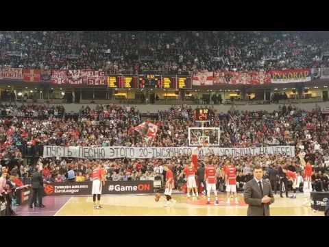 Crvena Zvezda – CSKA | Delije odaju počast horu Aleksandrov