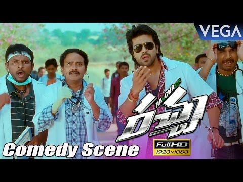 Video Racha Movie Comedy Scenes || Ram Charan, Tamannaah, Ravi Babu download in MP3, 3GP, MP4, WEBM, AVI, FLV January 2017
