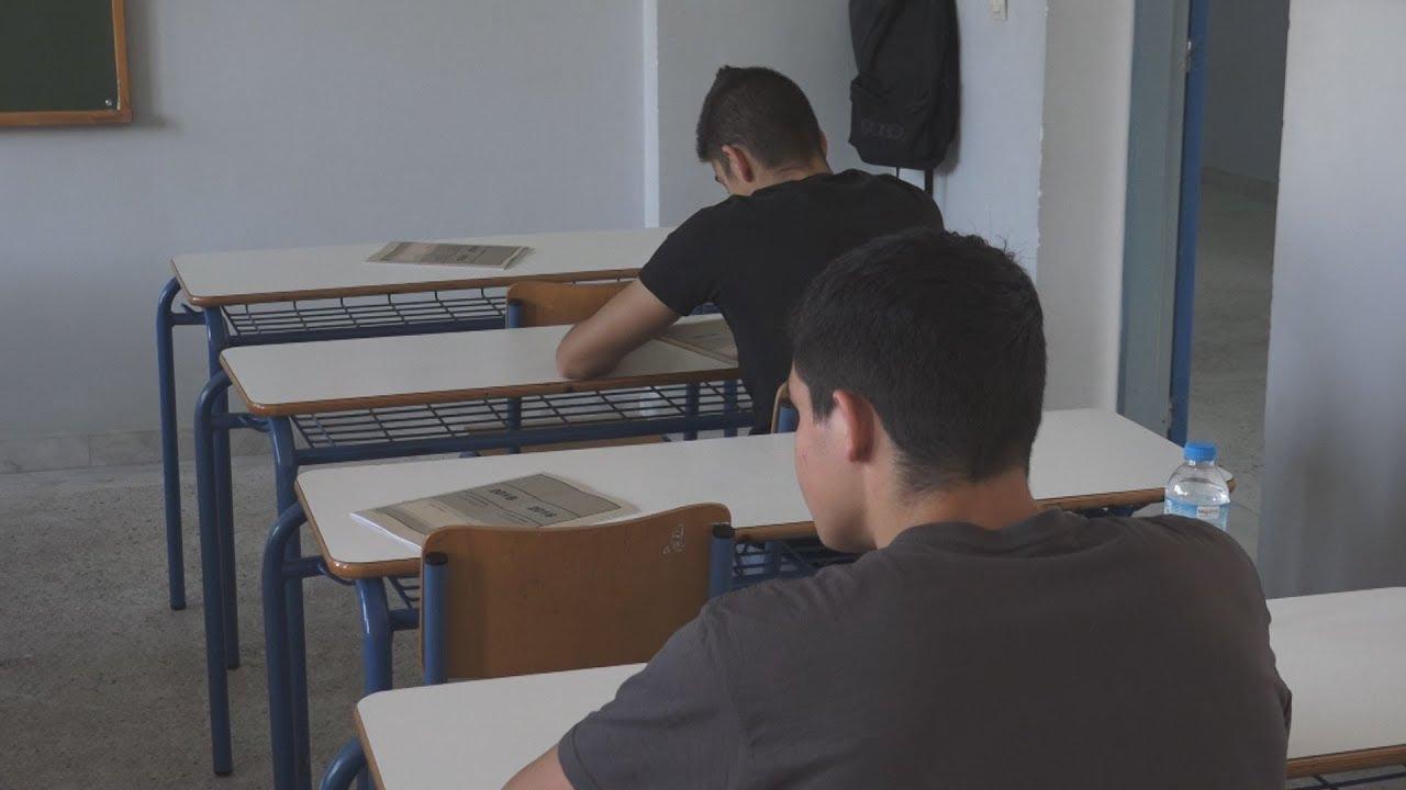Αυλαία για τις πανελλαδικές εξετάσεις