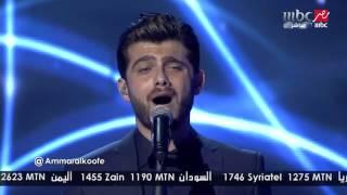 Video Arab Idol -الحلقات المباشرة-عمار الكوف- مدرسة الحب MP3, 3GP, MP4, WEBM, AVI, FLV April 2019