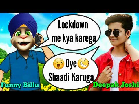 Deepak Joshi VS Billu Comedy | Deepak Joshi Tik Tok | Deepak Joshi VS Talking Tom | Funny Billu