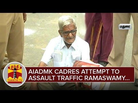 AIADMK-Cadres-attempt-to-assault-Social-Activist-Traffic-Ramaswamy-K-R-Ramaswamy-at-Madurai