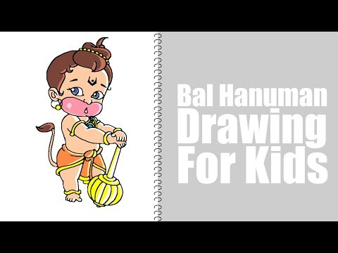 (How to Draw Bal Hanuman easy step by step for kids. - Duration: 2 minutes, 30 seconds.)