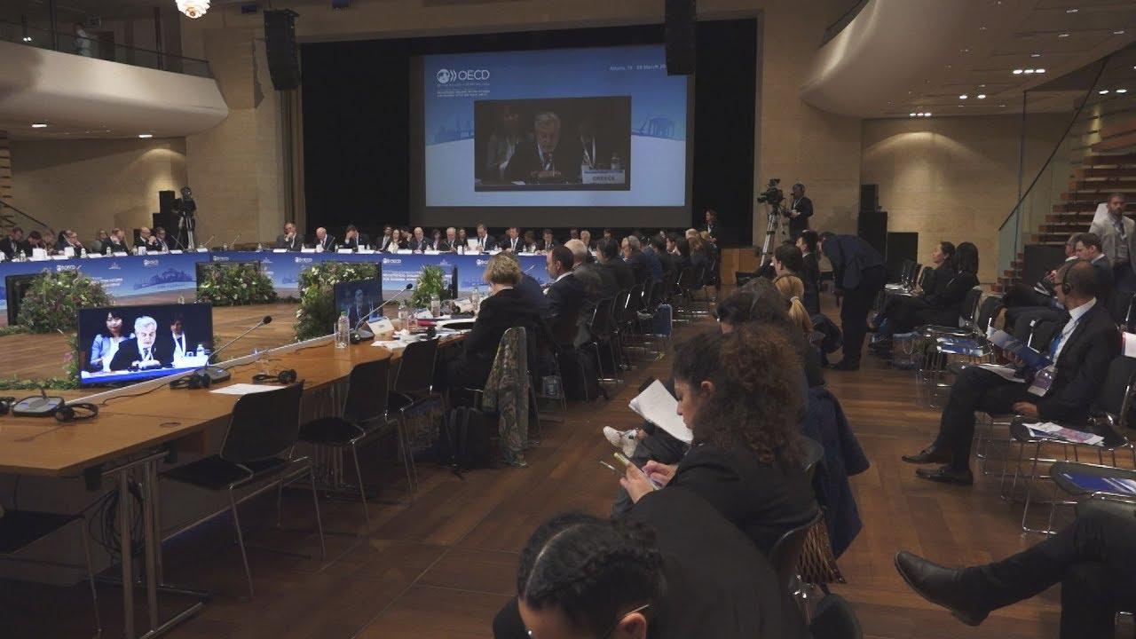 4η Διυπουργική Σύνοδος της Επιτροπής για την Περιφερειακή Ανάπτυξη του ΟΟΣΑ