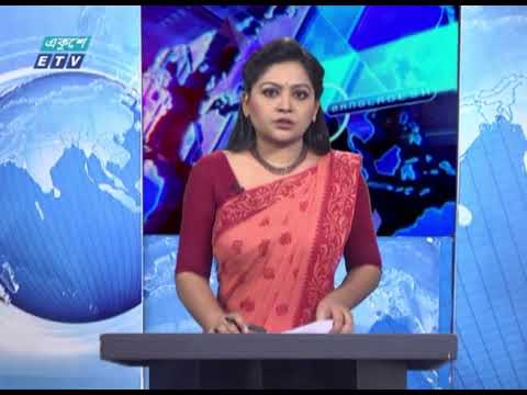 07PM News || সন্ধ্যা ০৭টার একুশে সংবাদ || 01 December 2020 || ETV News