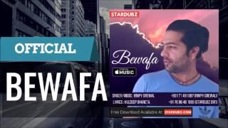 Bewafa By Rimpy Grewal | Free Mp3 Download
