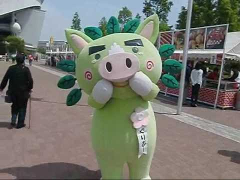 ぐりぶー 見っけ(兵庫) ゆるキャラ 鹿児島