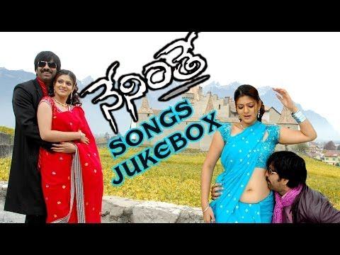 Video Neninthe (నేనింతే) Movie Full Songs || Jukebox ||  Ravi Teja, Shiya download in MP3, 3GP, MP4, WEBM, AVI, FLV January 2017