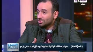 مصر الجديدة - المخرج عمرو سلامة : أصعب المشاهد كانت بالمدرسة وكان التحكم بالأطفال صعب جدا