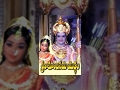 Video: Shri Ramanjaneya Yuddham - Telugu Devotional Movie