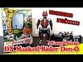 Dx Masked Rider Den O 4 Form Change              Review Man