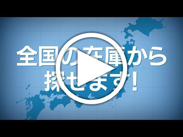 ガリバー 58号那覇新都心店の動画