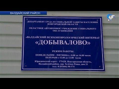 Главный федеральный инспектор по Новгородской области проинспектировал ход благоустройства территории интерната «Добывалово»