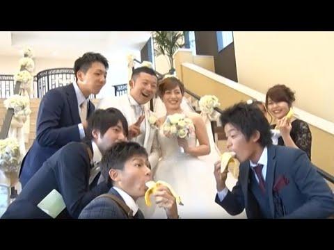 【職場からのサプライズムービーに涙☆】新郎からのバナナトスやケーキバイト!笑顔が溢れるウエディング♡