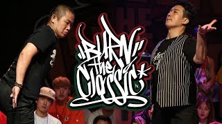 Tai vs KP – BURN THE CLASSIC 2017 POPPIN QUARTER FINAL