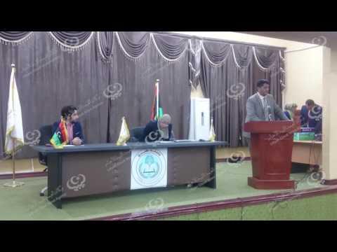 ( المنبر) صحيفة عن جامعة طبرق