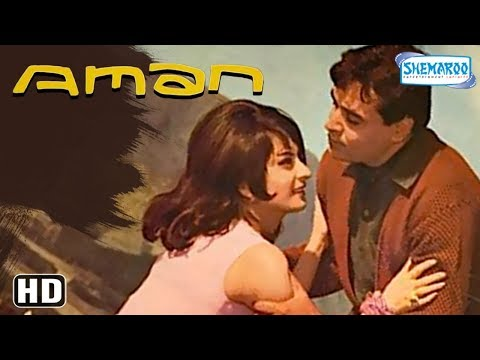 Aman (1967) (HD & Eng Subs) Hindi Full Movie - Rajendra Kumar, Saira Banu, Balraj Sahni, Om Prakash
