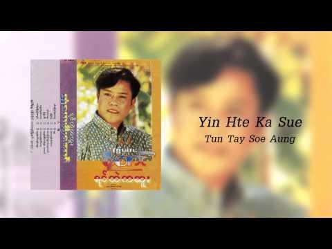 Yin Hte Ka Sue - Tun Tay Soe Aung:  ရင္ထဲကဆူး - တြန္ေတးစိုးေအာင္ဖုန္းေစာင့္သီခ်င္းထဲ့သြင္းလိုပါက 084-656-8000 ျပီးလွ်င္ 2 ကိုႏွိပ္ပါ(သို႔)*4915950019 ဆက္ပါ