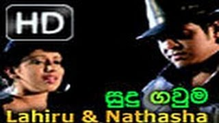 Sudu Gawuma - HD (Lahiru Perera & Nathasha Perera)