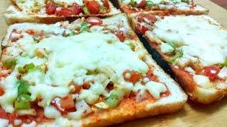 आज हम तवा ब्रेड पिज्जा बनाने की विधि देखेंगे. Learn how to make Bread Pizza on Tawa in Hindi. Bread Pizza is a quick and easy party starter recipe and it is ...