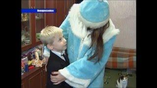 В Новороссийске проходит акция «Подари ребенку праздник»