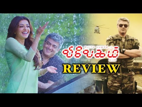 Vivegam Movie Review- Ajith Kumar, Siva, Kajal Aggarwal , Vivek Oberoi, Akshara Haasan