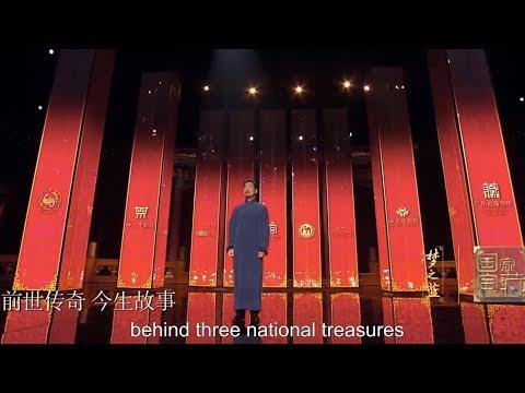 National Treasure Season 2: Episode 1| CCTV English