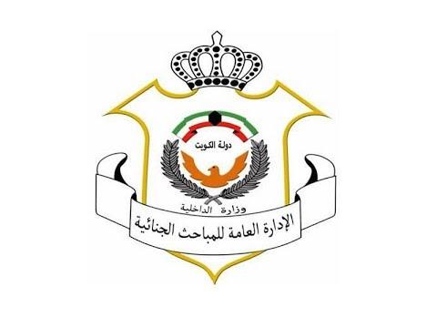 الكويت تبحث عن مواطن مصري.. لهذا السبب