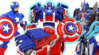 Video Marvel Captain America, Wolverine transformers appeared! Optimus Prime, Bumblebee - DuDuPopTOY MP3, 3GP, MP4, WEBM, AVI, FLV September 2017