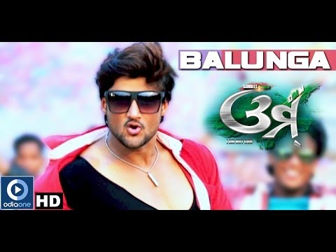 Video Odia Movie - Omm | Balunga Balunga | Sambit | Prakruti | Sudhakar Vasanth | Latest Odia Songs download in MP3, 3GP, MP4, WEBM, AVI, FLV January 2017