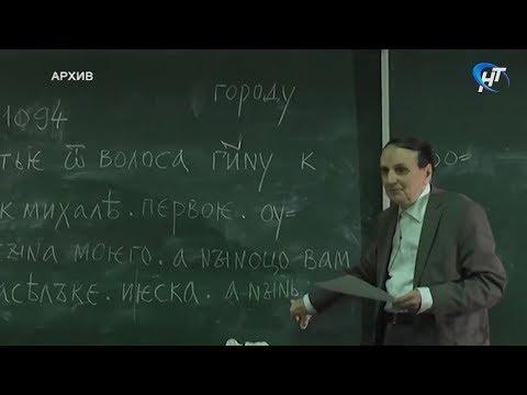 Скончался известный лингвист Андрей Анатольевич Зализняк