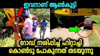Video ഹിറ്റാച്ചി റോഡിൽ ഇറക്കുവാനോ ഓടിക്കുവനോ പാടിലാനിരിക്കെയാണ് ഈ നിയമലംഘനം | Malayalam News MP3, 3GP, MP4, WEBM, AVI, FLV Juli 2018