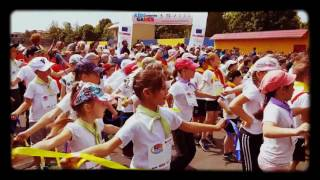Kids Athletics Games-2017
