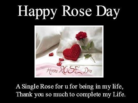 Aisa Koi Zindagi Main Aye - Rose Day