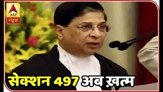 Section 497 Of IPC Is Unconstitutional, Declares Supreme Court | ABP News